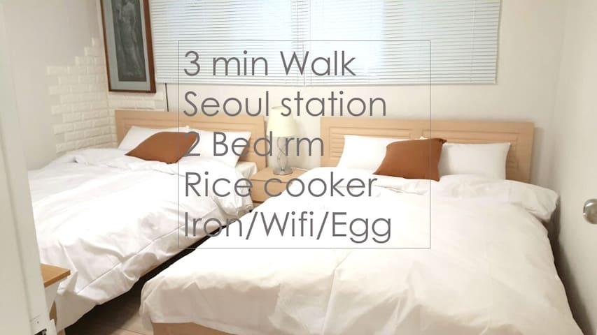 3min house 2 room/ 3 beds