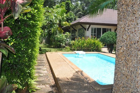 Cosy Villa Cottage close to  Sea (H2) - Ko Lanta Yai