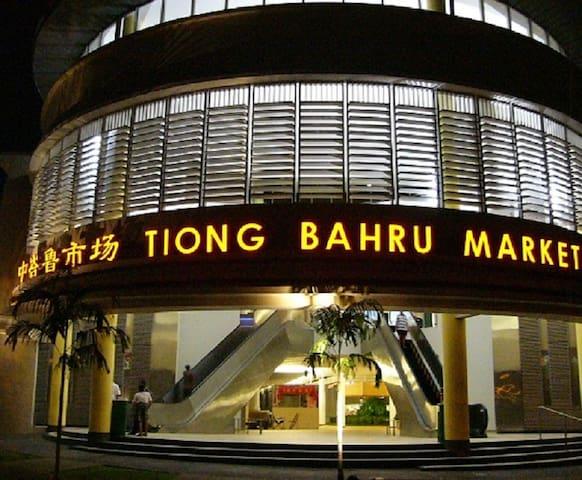 Tiong bahru Heritage Balcony window Rm1 near SGH