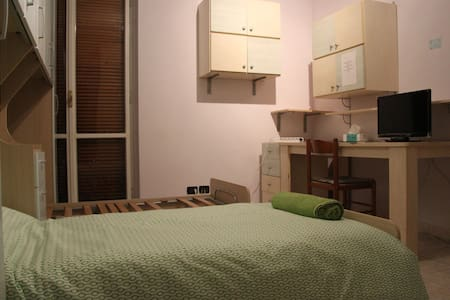Spacious double bedroom in Turin - Torino