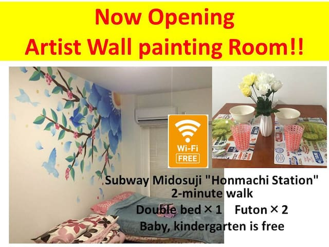 New OpenNear Honmachi-Sta Artist wallpaint room - Chuo Ward, Osaka - Appartement