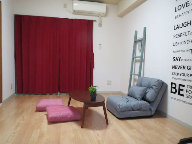 Near Nagoya castle & Nagoya station!508★FREE WIFI