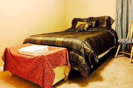 Cozy bedroom in Broomfield - Broomfield - Talo