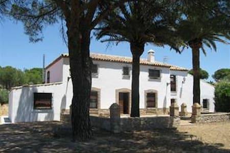Casa rural Las Catenas - Andújar - Hus