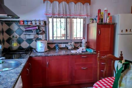 Casa rural en cogollos Vega - Cogollos de la Vega, Andalucía, ES