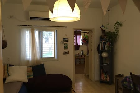 Nice and cozy apartment in Dafna, Upper Galilee - Dafna - Byt