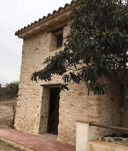 CASA DE PIEDRA - Rasquera - 獨棟