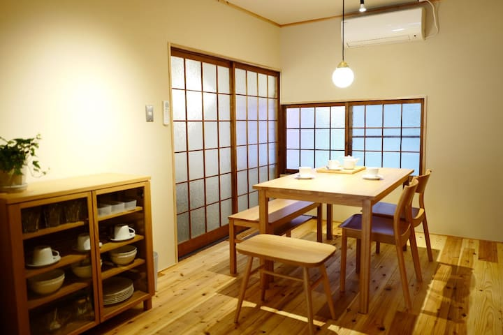 7mins to Kyoto St/Traditional Japanese House for 5