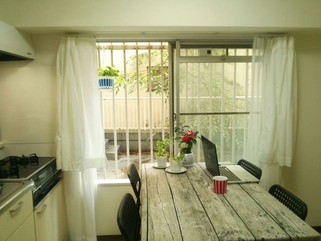 Cozy flat in central Tokyo. 2 min to the station - Chiyoda - Apartmen