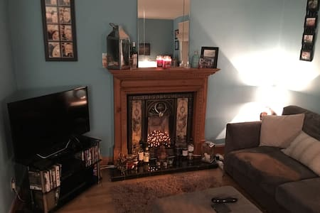 Spare room in homely flat - Glasgow - Appartement