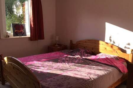 Chambre très calme dans une résidence Atrium - Társasház