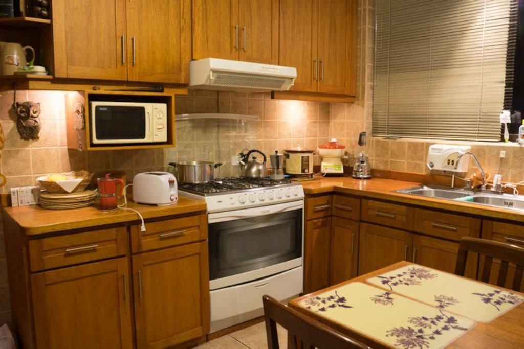Cocina equipada. Equipped kitchen.