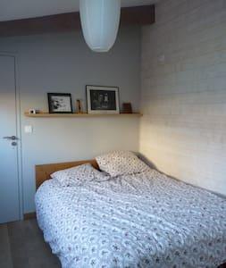 Chambre dans maison de ville - Saint-Jacques-de-la-Lande