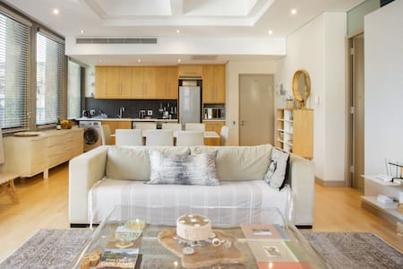 Stylish City Centre Apartment