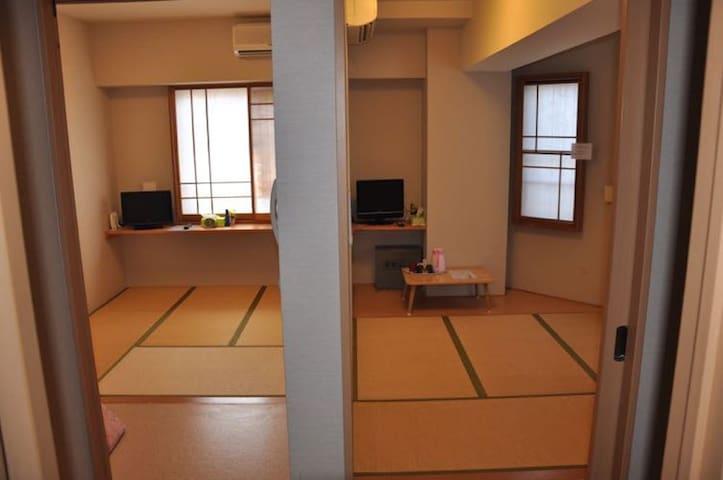 Family  in a real Japanese inn
