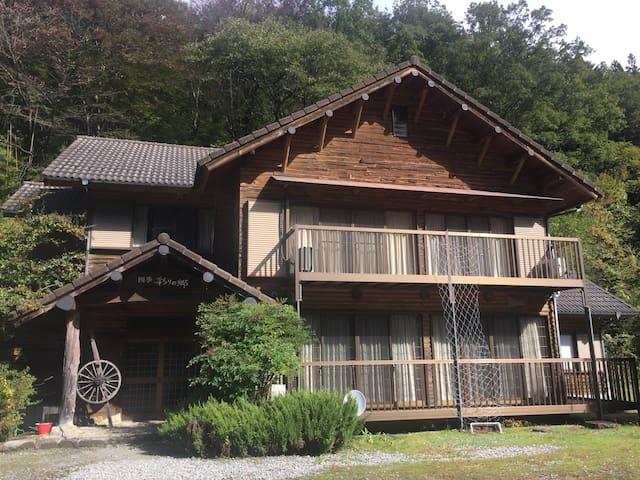 避暑滑雪胜地,高级天然木大型别墅,社员休假,学习,野炊,世外桃源 - Nakatsugawa