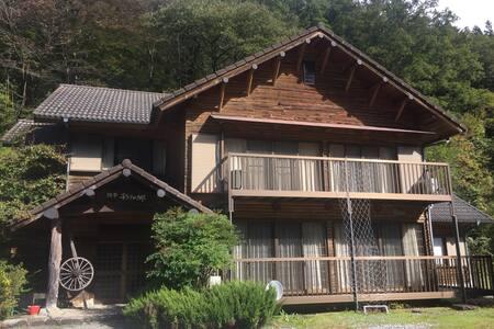 避暑滑雪胜地,高级天然木大型别墅,社员休假,学习,野炊,世外桃源 - Nakatsugawa - Vila