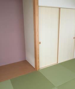 Japanese Smart House - Hamakita-ku, Hamamatsu-shi - Hus