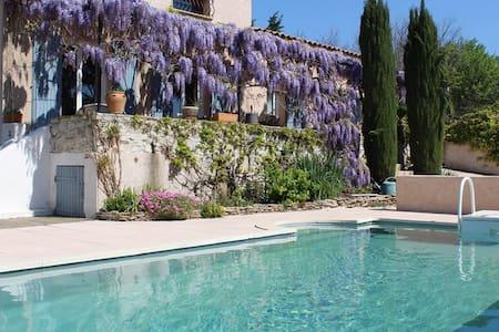 Chambre ZEN vers Aix en Provence - Coudoux - 别墅