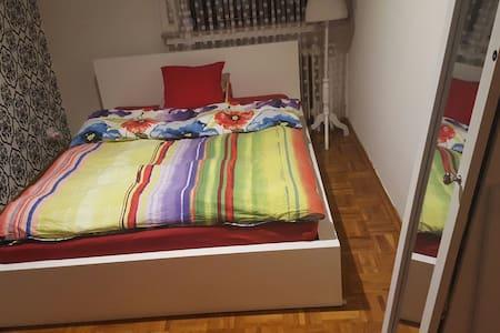 Privatzimmer für 2Personen geeignet - Bergneustadt - อพาร์ทเมนท์
