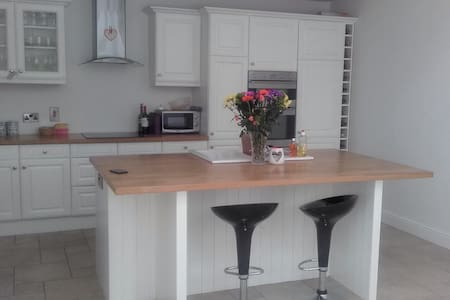 Triple room 35 mins from Dublin - Sallins - Rumah