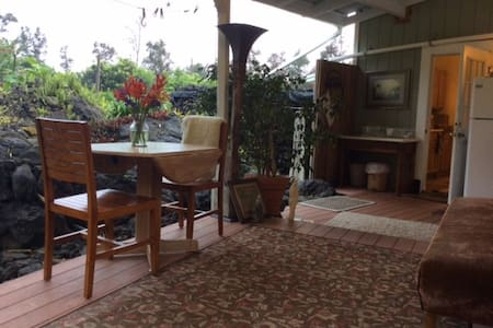 Peaceful Retreat On Organic Farm - Papalani Ohana - Captain Cook