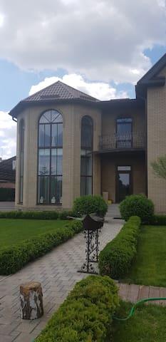 Villa Haluna