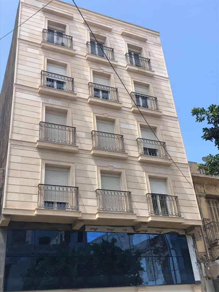Appartement Nermine