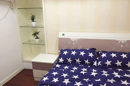 苏福路与珠江路交叉口凯马广场LOFT双床房公寓 - Suzhou - Apartament