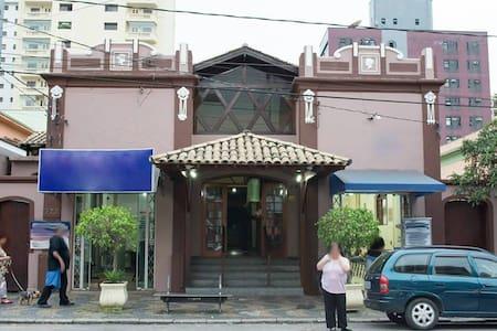 Hotel Colonial dos Nobres - Poços de Caldas - Retkeilymaja