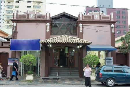 Hotel Colonial dos Nobres - Poços de Caldas