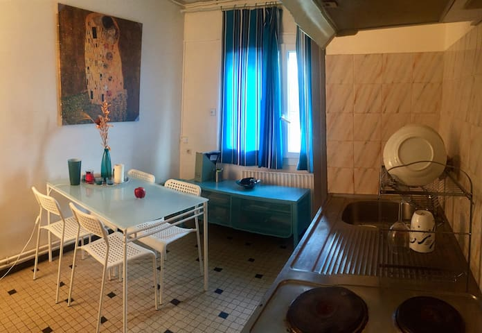 Bel appartement bordeaux /2pers - Talence - Flat