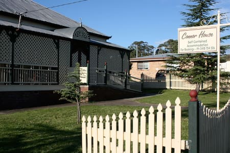 Connor House Stanthorpe - Stanthorpe - Huis