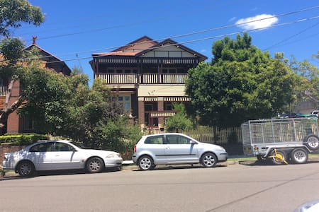 Space and location in Drummoyne 1 - Драммойн