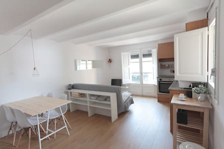 Lovely apartment in the old town - 赫罗纳(Girona)