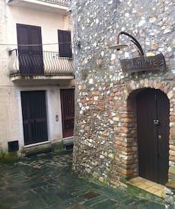 Casa Rosaria - Castelmola - อพาร์ทเมนท์