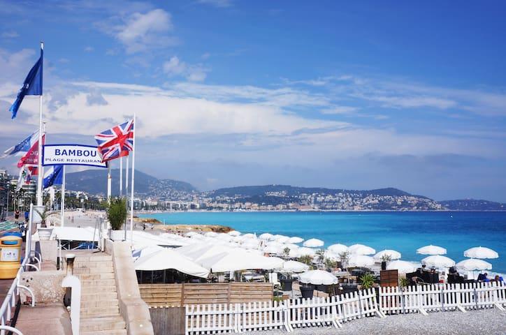 Cosy 2 pièces - 1 min Promenade des Anglais