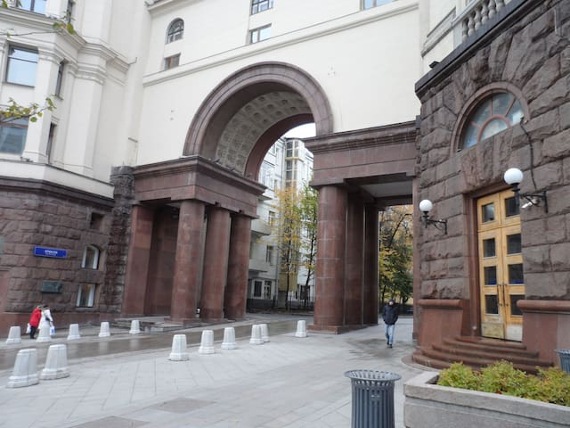 Moscow center, cozy and quiet, 600 meters Kremlin