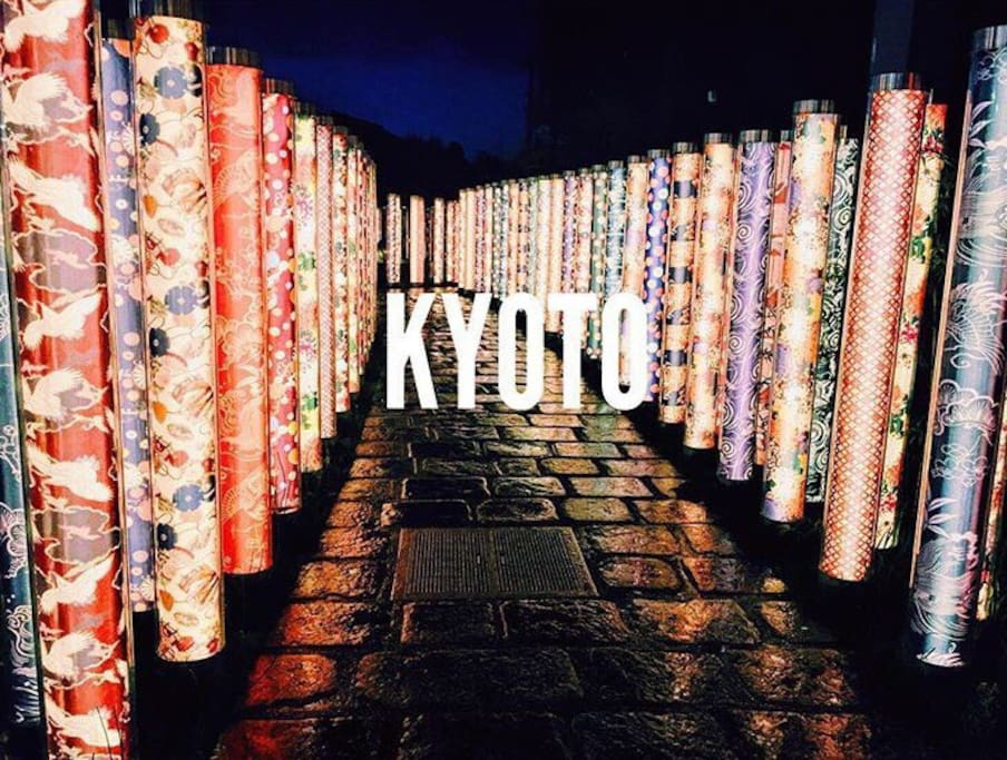 Arashiyama is one of the sightseeing areas in Kyoto City, Kyoto Prefecture