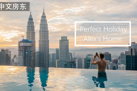 2-Room Suite, High End Luxury KLCC near 2 stations - 吉隆坡