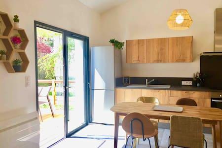 Le Cosy - Jolie maison avec terrasse