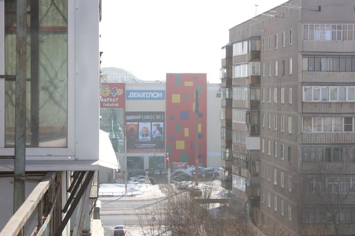 Квартира посуточно в центре города - Magnitogorsk - Apartamento