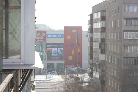 Квартира посуточно в центре города - Magnitogorsk - Daire