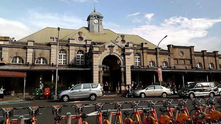 天字一號房Sky No.1 新竹火車站步行6分鐘(PS4主機及和式房)/預訂前請先閱讀房源詳情