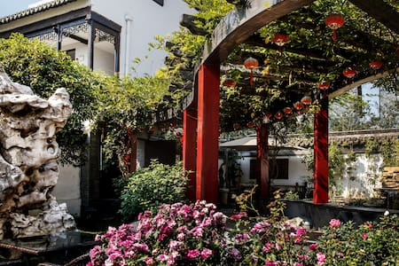 闻香阁-温馨家庭书房 - Suzhou - อื่น ๆ