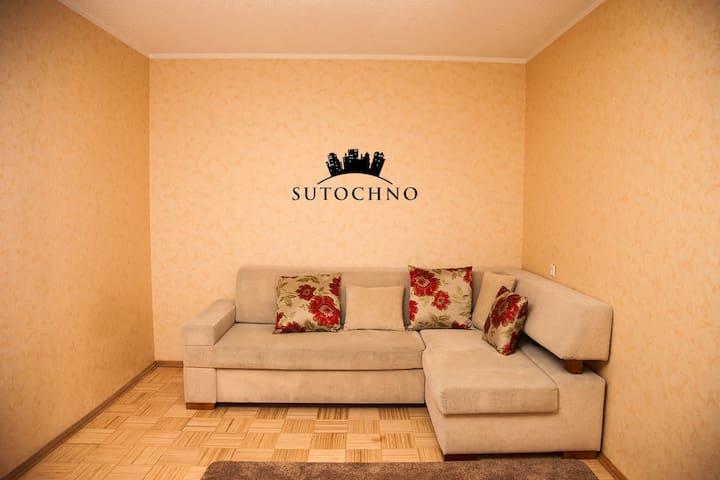 (Hidden by Airbnb) Punane apartment