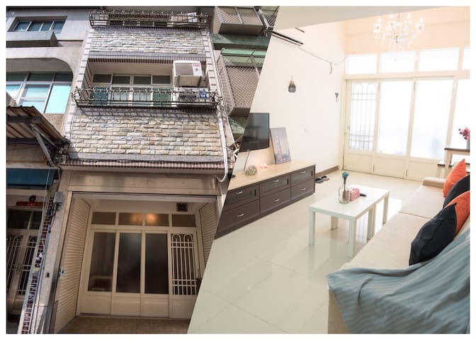 Exxxxtreme low price house accommodating 14 ppl !! - Zuoying District - Casa