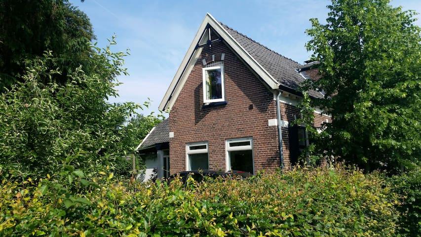 Gezellige woning aan rand Veluwe - Dieren - House
