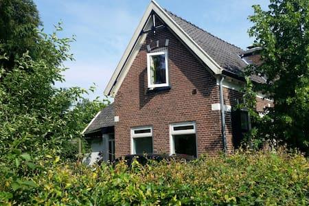 Gezellige woning aan rand Veluwe - Ház