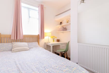 Cozy dbl bed near Brixton - London - Apartment